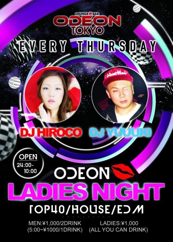 Ladies Night Thursdays Odeon Roppongi Odeon Tokyo Odeon