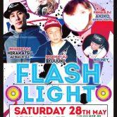 Flashlight Party Odeon Roppongi