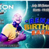 D.J Renzo birthday bash Odeon RoppongI