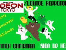 Odeon Roppongi Line group