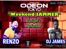 ODEON WEEKEND JAMMER PARTY