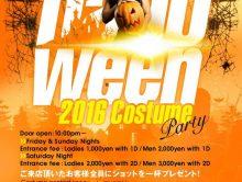Mega Halloween party Odeon Roppongi Tokyo