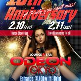 10TH Anniversary Party ODEON Roppongi