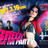 Breeze holiday eve party Odeon Roppongi