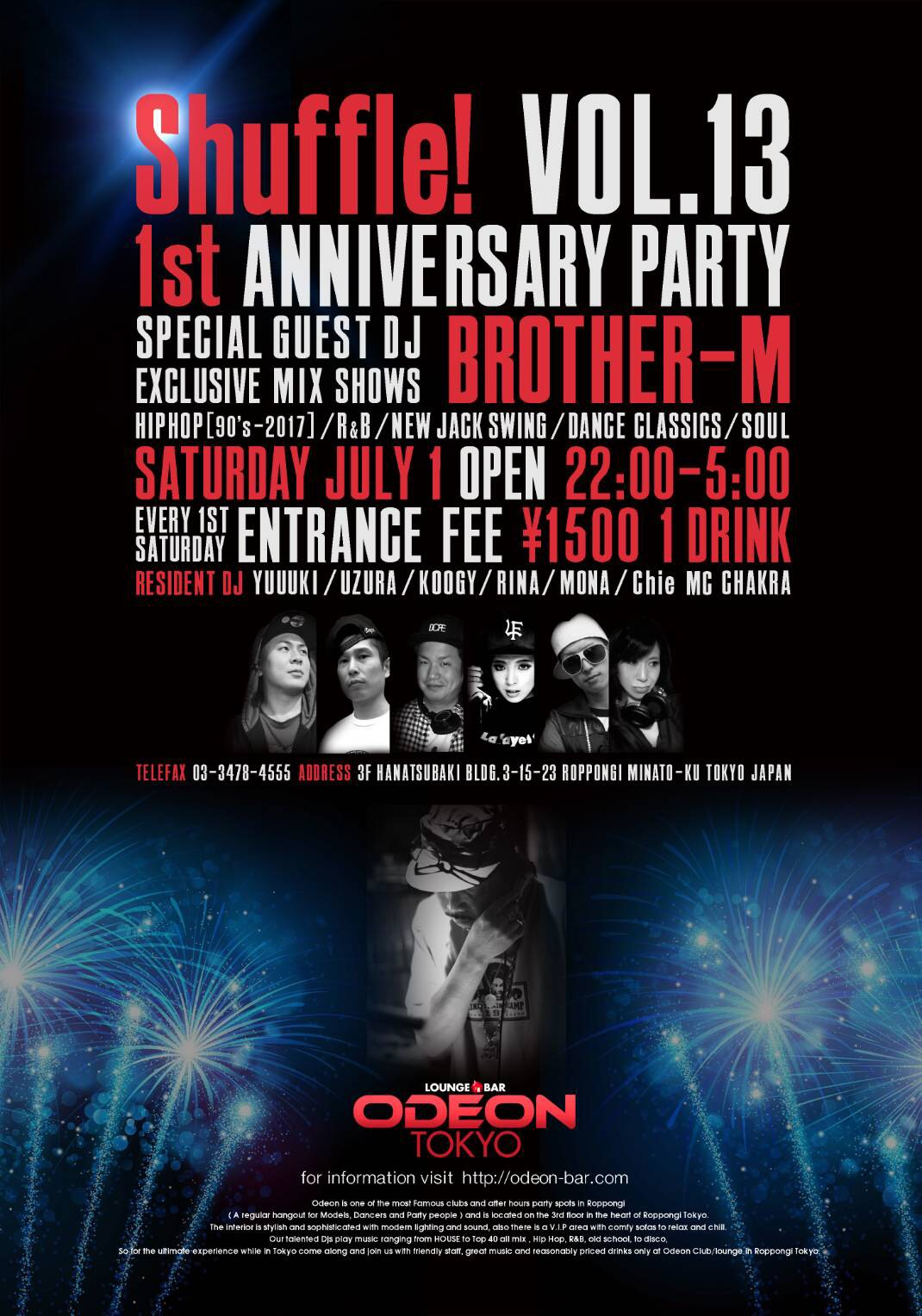 Shuffle st anniversary party odeon tokyo