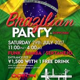 Brazilian PARTY Odeon Roppongi
