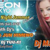 DJ MURUSHA Special Odeon Roppongi