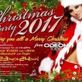 Christmas Party Odeon Roppongi Tokyo
