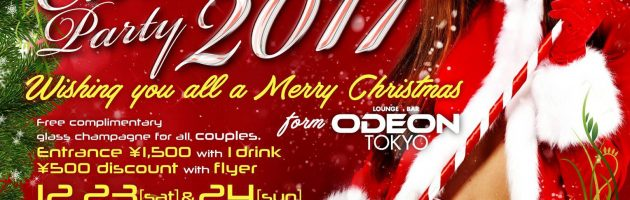 Christmas party In Roppongi