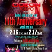 Odeon Nightclub 11TH anniversary