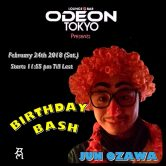 Birthday bash Bonanza ( Jun bartender )