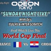 Sunday Night live Soccer Final Roppongi
