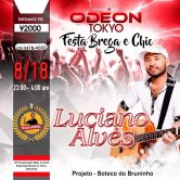 Odeon Festa Brega e Chic  Luciano Alves