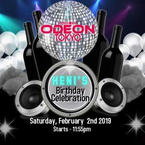 Odeon birthday bash tokyo roppongi