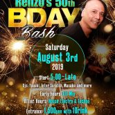 Odeon renzo birthday BASH