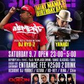 Odeon Shuffle Roppongi nightout