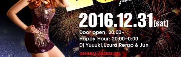 COUNTDOWN 2017, NEW YEARS EVE PARTY ODEON TOKYO