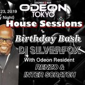 Birthday Bash Dj Silverfox Odeon
