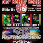 Mo Better Beats Odeon roppongi